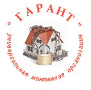 Системы отопления и сантехника Алматы