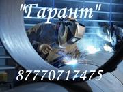 Монтаж отопления Астана